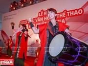2018年越南日本KIZUNA文化节:越日文化相约之地(组图)