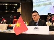 第六届世界新闻通讯社大会在保加利亚拉开序幕