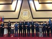 欧盟强调继续促进与东盟的合作
