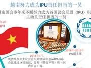 图表新闻:越南努力成为IPU责任担当的一员