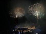 第16届联合国佛诞大典:绚丽多彩的烟花照亮夜空(组图)