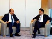 越南政府总理阮春福日本之行系列活动(组图)