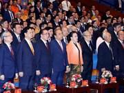 越南祖国阵线第九次全国代表大会在河内隆重举行(组图)