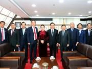 越南国会主席阮氏金银访韩开展系列活动(组图)