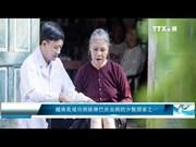 越南是成功消除淋巴丝虫病的少数国家之一