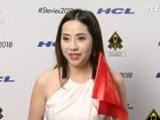 越南女导演黎海燕荣获亚洲女企业家奖项