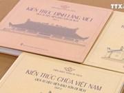 介绍越南村亭和寺庙建筑的书籍继续问世