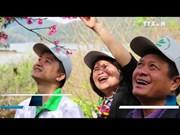 奠边-帕框-樱花节将于2019年1月开场