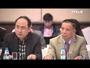 """新形势下的东海局面与越南的对策""""国家研讨会在广宁省召开"""