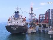 宜山炼油化工综合体项目点燃北中部地区发展引擎