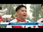 集体麒麟舞表演创下越南吉尼斯纪录
