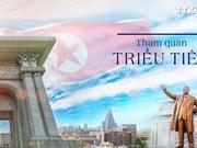 越南各家旅行社纷纷推出美国、朝鲜旅游优惠活动