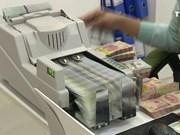 货币政策——稳定宏观经济的关键因素