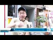 越南鉊炉街辰河粉掀起日本东京热潮