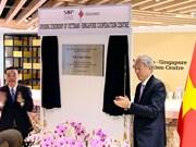 越南—新加坡合作中心正式揭牌