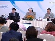 亚行预测越南今年经济增长达6.8%