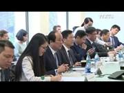 USABC主席:越南招商引资政策已见效