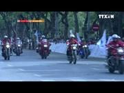 2019回归奠边府全国自行车公开赛拉开序幕