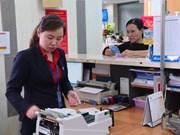 """惠誉:越南国家信用评级从""""稳定""""提高到""""积极"""""""