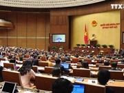 第十四届国会第七次会议在首都河内隆重开幕