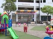 童玩建设工作应得到适当重视