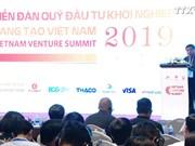 越南首次创新创业投资基金论坛在河内举行