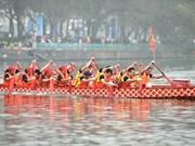龙舟公比赛成为推广河内旅游新亮点