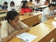 全国考生参加2019年国家高中毕业和大学入学统一考试