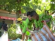 岘港市儿童环保俱乐部——环保小卫士