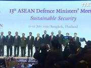 第13届东盟防长会议:促进可持续安全