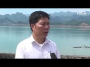 网箱养鱼模式帮助和平省山区特困居民脱贫致富
