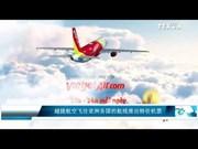 越捷航空飞往亚洲各国的航线推出特价机票