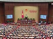 越南第十四届国会第八次会议:切实保障宏观经济平稳运行