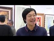 推崇越南妇女之美的艺术作品展在河内举行