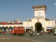 胡志明市即将开启双层敞篷观光巴士城市巡游