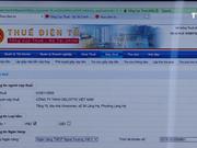 越南关税制度改革获得世界认可