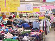 10月越南居民消费价格指数同比增长2.24%