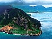 越南海洋岛屿鸟瞰图亮相胡志明市(组图)