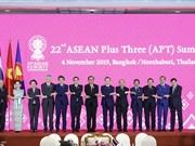 越南政府总理阮春福出席第22次东盟与中日韩领导人会议(组图)