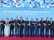 组图:政府总理阮春福出席东盟-韩国对话关系30周年纪念峰会第一场讨论会