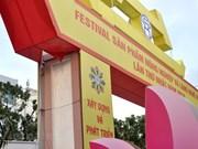 组图:2019年河内传统手工艺村和农产品展销会盛大举行