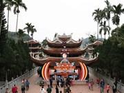 组图:成千上万游客赴香迹寺逛庙会