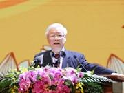 组图:越南民族统一阵线成立90周年庆典隆重举行