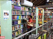 组图:河内丁礼图书街上最悠久的书店