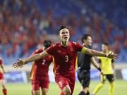 组图:越南队2-1击败马来西亚队 继续保持小组首位