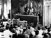 组图:越共二大:加强党的领导  弘扬抗战精神