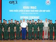 组图:联合国参谋业务培训班正式开幕