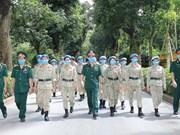 组图:二号二级野战医院干部军官向胡主席汇报成绩
