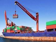 2016年11月上半月越南的商品进口额约达82亿美元