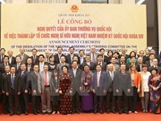 越南第十四届国会友好议员组织正式亮相